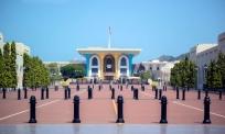 Key Stage 2 Teacher<div class=mainjob01>Sur, Ash Sharqiyah, Oman</div><div class=mainjob04>Apply by 10th August 2020</div>